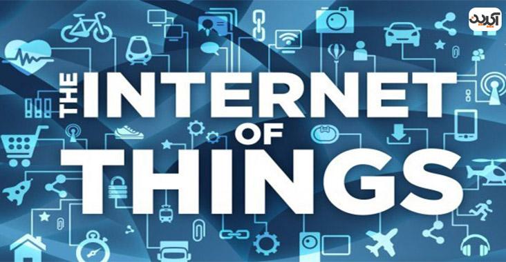 اینترنت اشیاء، یک چهارم بودجه کل IT را صاحب شده است
