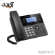 GXP1760Left